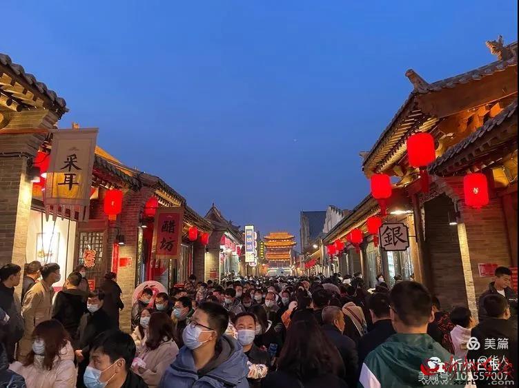 忻州古城年味浓,人多得海了去了!