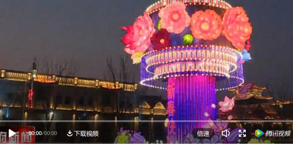 炫酷灯展、剪纸旗袍,忻州古城中国年真的火了!