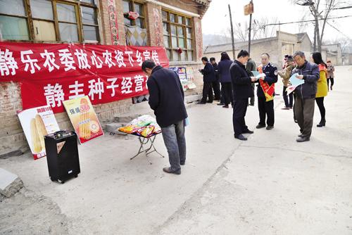 赵县瓜家庄村人口_人口普查