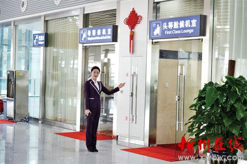 五台山机场正式通航运营-忻州在线