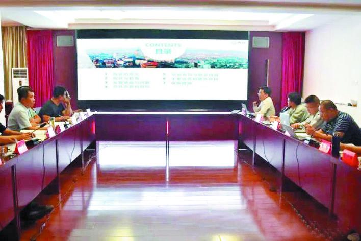 """忻州开发区""""政专企""""三方研讨""""十四五""""半导体产业规划"""