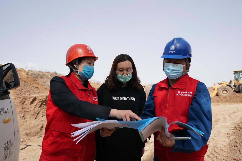 国网忻州供电公司为高质量转型发展蓄势赋能