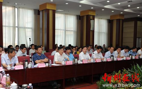 五台山机场建设正式进入施工阶段-忻州在线