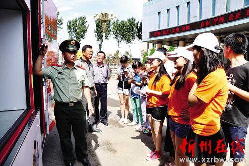 忻州消防支队组织志愿者走进师院