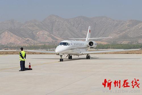 五台山机场投产校验飞行成功-忻州在线