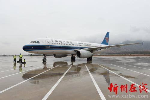 五台山机场实地试飞圆满成功-忻州在线