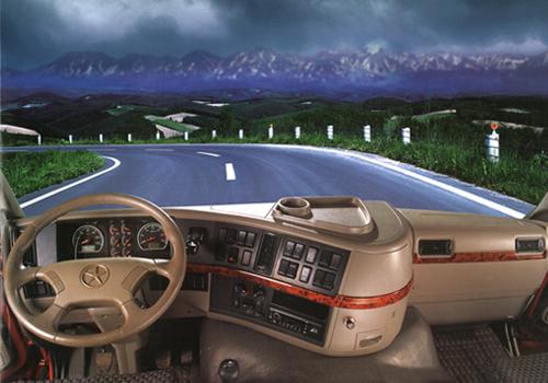 大运汽车cgc4250 忻州在线 忻州新闻 忻州日报网 忻州新闻高清图片